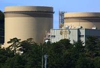 原子力発電の産物の写真