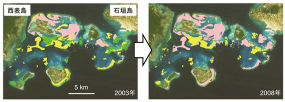 サンゴ礁の分布地域の変化