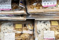 食品ロスの現状と新型コロナウイルスの影響の写真
