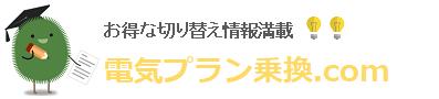 今だからこそ知りたい、ごみの環境問題から見た日本の意識